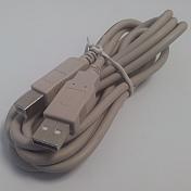 E-KA-USB